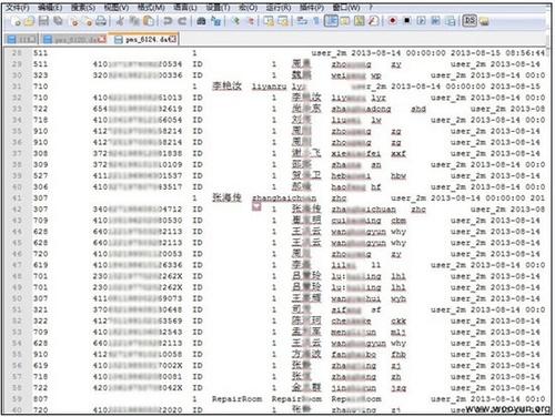 WIFI管理系统存在漏洞