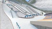 罗萨库特滑雪场