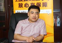 王伟博专访
