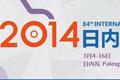 2014日内瓦国际车展
