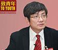 搜狐教育 张平宜 致青年