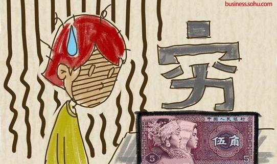 """附:搜狐财经独家出品《图解财经》为你详解""""劫贫济富的住房公积金"""""""