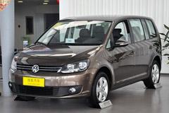 上海大众途安优惠0.2万元现车销售