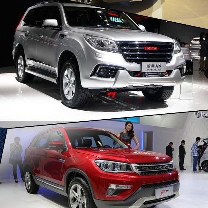哈弗H9/长安CS75 细数北京车展40余款SUV