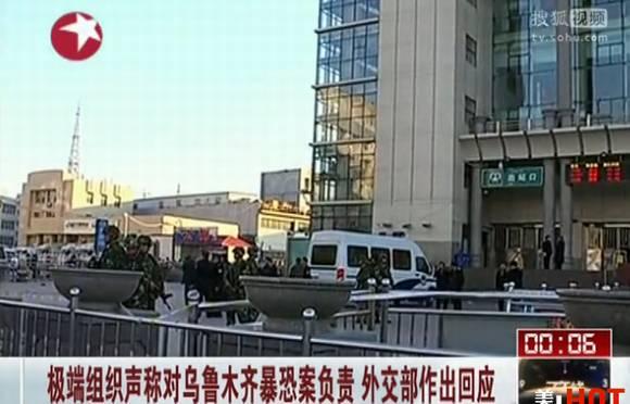 乌鲁木齐火车南站暴恐案现场。