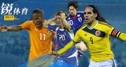 巴西世界杯C组观战指南