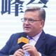 中英企业家峰会