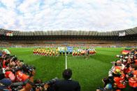 全景世界杯:米内罗竞技场