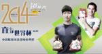 中国联赛球员登陆世界杯