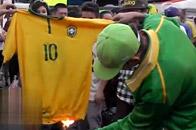 无良球迷焚烧内马尔球衣