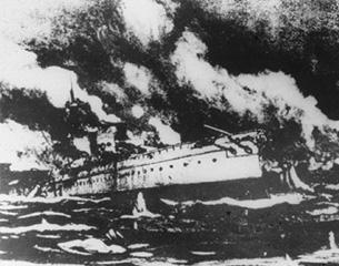 中日甲午战争120周年纪