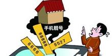 张晓芸 搜狐城市名家专栏