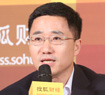 平安银行风险管理部总经理俞勇