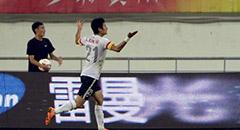 于海93分钟送头槌绝杀 贵州1-0宏运