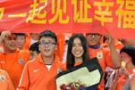 鲁能学生球迷求婚