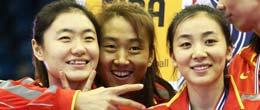 女篮世锦赛
