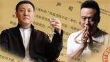 韩磊被告百万债务纠纷始末 独家披露双方最新动态