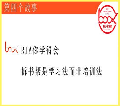赵周 张文强 搜狐职场一言堂 搜狐教育