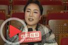 搜狐专访:金星女