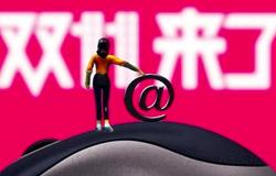 搜狐财经新视角