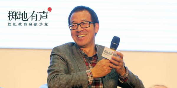 俞敏洪做客搜狐教育沙龙