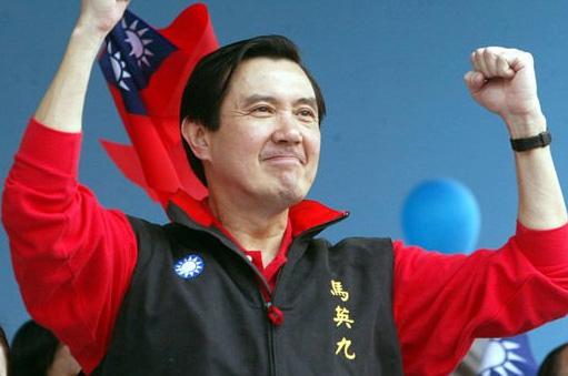 台湾领导人马英九
