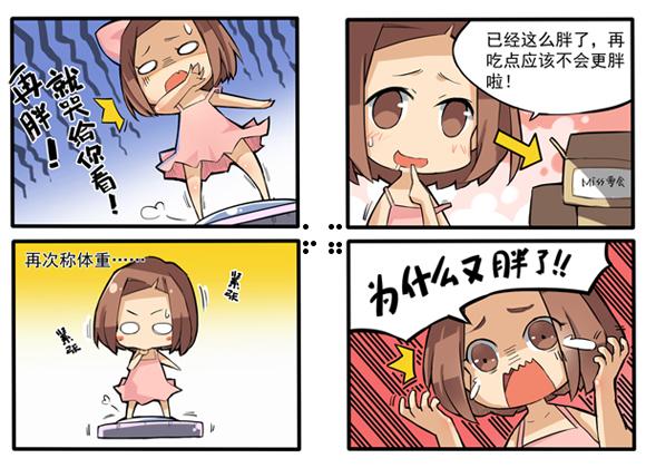 Miss爆笑漫画第二期