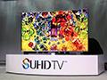 三星CES发布SUHD TV等新品 Tizen平台成重点片