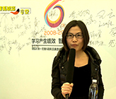 搜狐全国传统渠道中心总监刘峰