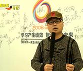 搜狐时尚文化中心总监方军