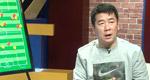 曹限东:中国前锋难成长