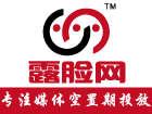 中国户外媒体短期投放