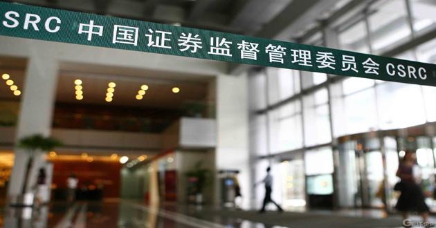 内地与香港基金互认7月1日启动
