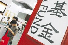 21家基金公司规模超千亿 天弘华夏易方达居前三