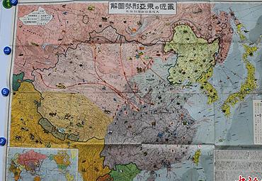 """重庆公开""""七七事变""""阴谋资料图"""