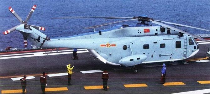 研究:走进直8直升飞机飞机家族