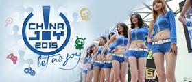 中国国际数码互动娱乐展览会