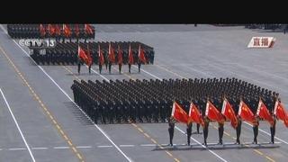 纪念抗日战争暨世界反法西斯战争胜利70周年纪念仪式全程