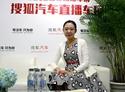 通海长安常务副总郑萍 适合的才是最好的