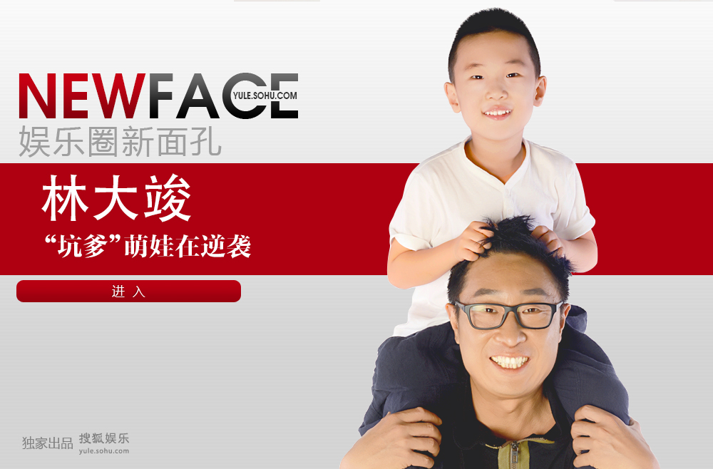 �������New face�ִ�