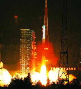 长征三号丙&远征一号运载火箭首飞成功