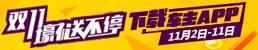 搜狐特惠车 第一季