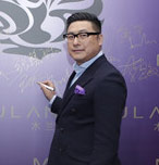王岳伦出席嘉丽祥之木兰护肤系列发布会