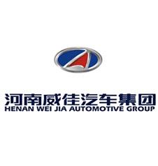 河南威佳汽车贸易集团有限公司