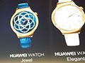 华为智能手表推出女性款