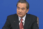 王毅:大国外交三年有成