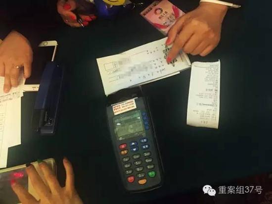 """六月初,""""创造丰盛""""北京盛典会场,有人现场刷卡报名,除了一张手写收据,没有得到任何正规票据。"""