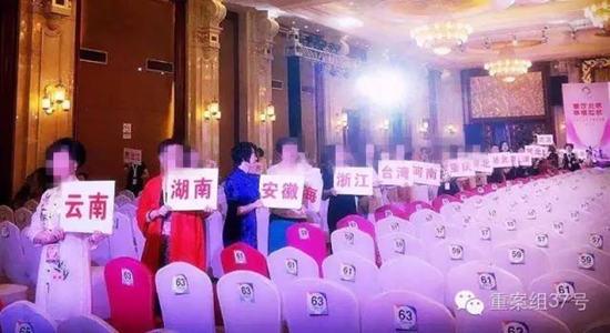 """""""创造丰盛""""北京盛典现场,来自全国多个省市的""""督导""""拿着各省的牌子引导学员就座。(官方微信公号显示)"""