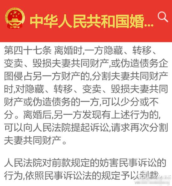 王宝强正式起诉离婚要求两个孩子抚养权 心意