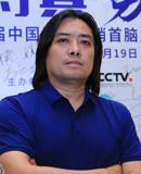 营销专家委员会委员、车联天下创始人兼总经理 杨泓泽
